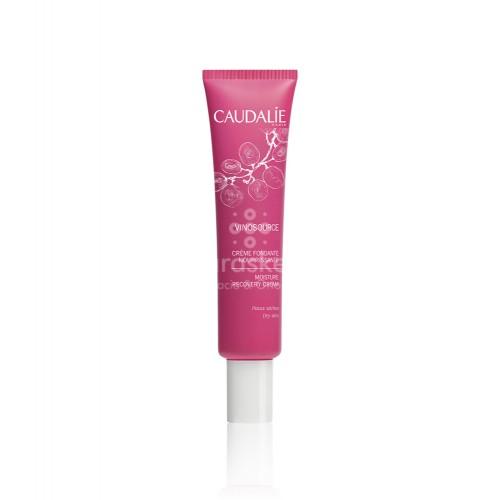Caudalie - Caudalie Vinosource Crema Nutritiva 40ml - Farmacia Sarasketa