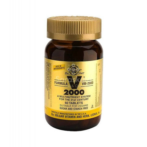 Solgar - Solgar Vm-2000 60caps - Farmacia Sarasketa